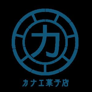カナエ菓子店ロゴ