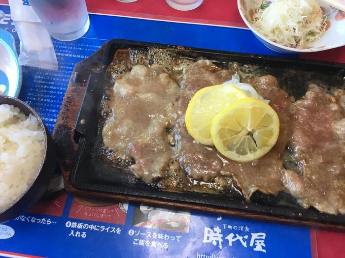 レモンステーキ