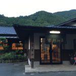 若杉山麓【若杉の湯】粕屋郡篠栗町で家族風呂に入ってきた【写真アリ】